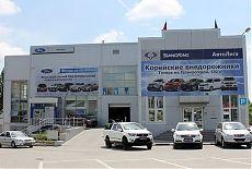 Автоцентр «АвтоЛига» в Ростовской области