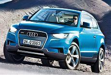 Audi Q1 - вид спереди