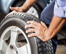 Автомобильный диск с шиной